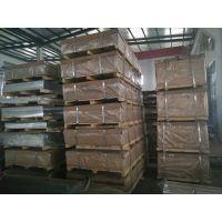 供应高端幕墙铝板 5005合金铝板 济南明湖铝业提供 全国发货