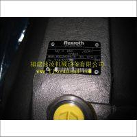 力士乐 柱塞泵 A2FO250 60R-VPB05