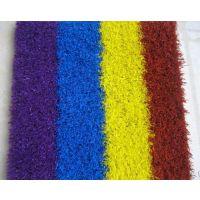 人造草坪彩色彩虹跑道专用草坪塑料仿真草坪 各种色彩
