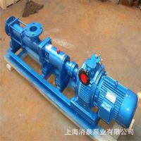 无极调速螺杆泵 电磁调速螺杆泵 防爆螺杆泵 G型单级螺杆泵直销