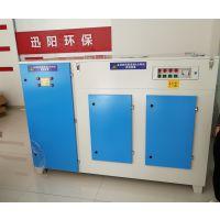 uv光氧废气处理设备 等离子净化器废气催化一体机 活性炭环保箱