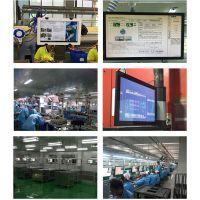 智慧工厂解决方案之智能目视化看板管理