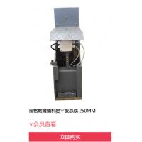 高品质250MM摊铺机熨平板总成 带给您不一样的体验