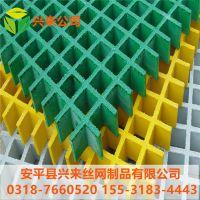 玻璃钢格栅型号规格 建筑上雨篦子 杭州玻璃钢格栅