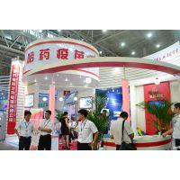2018中国武汉国际现代化畜牧养殖设备展览会