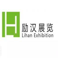 CSEPV2018中国(深圳)国际太阳能光伏展览会