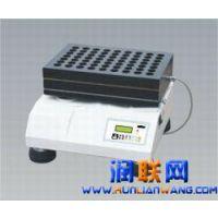 青州zw-b青霉素振荡器亳州紫外光催化平行合成仪亳州