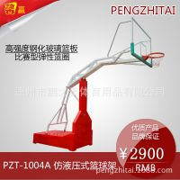源头工厂可定制馨赢牌国家标准 大平箱式仿液压篮球架 配钢化玻璃篮板