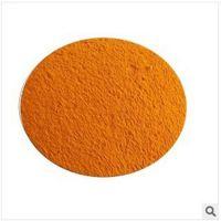 加丽素黄 食品级 着色剂 养殖专用