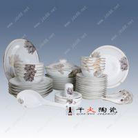 景德镇千火陶瓷手工描金天使之心高白瓷餐具CJBCQQLSQ041E