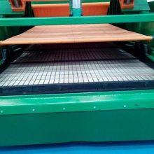 注塑型泥浆振动筛网&三门峡注塑型泥浆振动筛网厂家