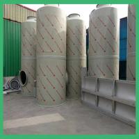 有机废气处理 道晟出售 pp喷淋塔 运行可靠 酸雾净化塔 喷淋塔