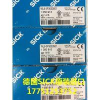 苏州禾滴sick传感器WE24-2V530原装正品
