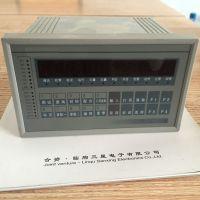 TS901称重控制仪表 称重控制器