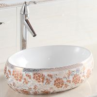 卫生间高档台面高温椭圆鹅蛋彩色陶瓷无孔洗手洗脸盆