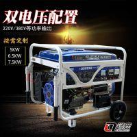 风冷5KW220/380V汽油发电机自由切换铃鹿