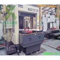 中捷卧式加工中心TH6563X63返厂大修数控加工中心大修