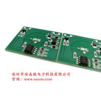 供应LED化妆镜控制板,触摸化妆镜电路板-深圳市丽晶微电子