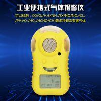 供应西安华凡便携式硫化氢检测仪报警器手持式工业有毒有害气体H2S泄露仪HFP-1201