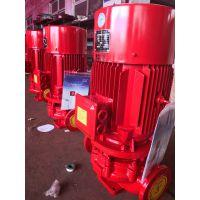 加压消防泵规格型号XBD5.8/30-100-250上海喷淋泵消防30KW厂家批发