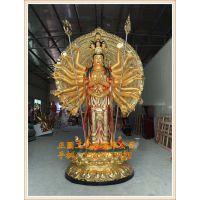 正圆千手观音佛像雕塑厂家,zy604玻璃钢树脂观音菩萨生产厂家