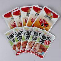 专业定制三边封袋 镀铝袋 休闲食品包装袋食品鱿鱼丝独立小包装袋