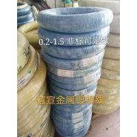 镀镍72A高碳钢线-弹簧线SWC 0.3 0.4 0.45 0.5 0.55mm