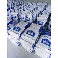 FTC保温砂浆专用胶粉/河北永恒YH-07珍珠岩砂浆胶粉质优价廉品质保障