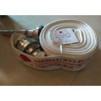 水龙带2.5寸有衬里橡塑聚氨酯8-65-25消防水带