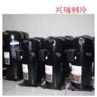 供应制冷设备,制冷机组,美国谷轮涡旋冷库制冷机