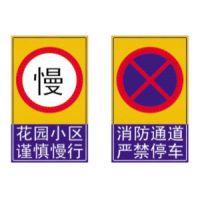 供应陕西榆林道路马路划线、标牌制作