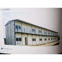 YH系列产品:钢结构活动房、阳光房、岗亭、环保厕所,品质保证、诚信服务