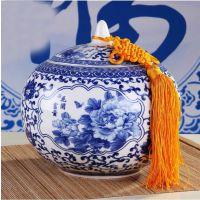 陶瓷茶叶罐 大号半斤装 茶叶罐 密封醒茶防潮罐