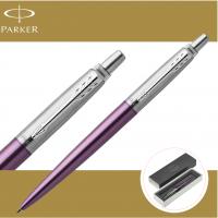 派克Parker乔特 维多利亚紫白夹凝胶水笔 签字笔 新品 无锡派克代理