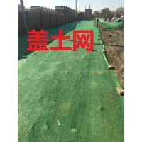 煤场盖煤网盖土网防尘网绿色网1.5针 3针 6针卡新生产厂家