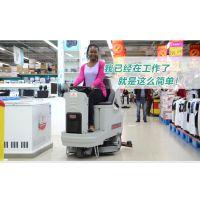 武汉驾驶式洗地机品牌贝纳特品牌直销dragoon100B