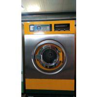 销售二手洗衣店设备二手水洗机