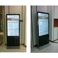 深圳中创联合65寸立式网络广告机 厂家直销广告机 触摸一体机