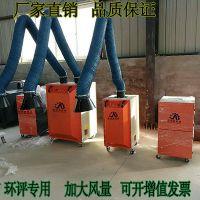 移动式焊接烟尘净化器焊烟净化器除尘器工业电焊废气净化处理设备