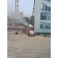 江苏苏州工地降尘喷雾机最新报价 自动摇摆雾炮机安全可靠