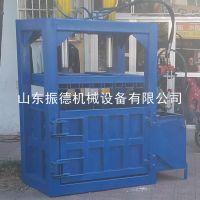 现货热销 立式废品打包机 多用途纸箱压缩机 电动打包机 振德