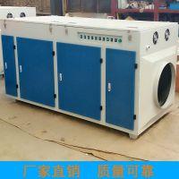 山东百科UV光氧催化设备 工业废气异味处理设备 废气处理