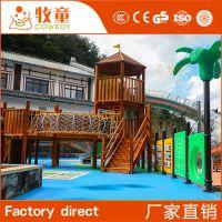 牧童大型户外木质儿童游乐滑梯 儿童游乐场组合滑梯定制