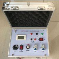 中西(DYP)断路测试仪/开关动作电压测试仪(中西器材) 型号:TD7001库号:M375970
