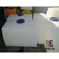 500L长方形塑料水箱 500升高压洗清洗车水箱 500公斤车载供水箱