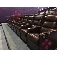 赤虎供应2018年最新电影院工程案例简约皮制高端vip影院沙发
