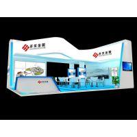 杭州会展策划_展览展示_杭州展览搭建公司_展会展览设计_展览活动