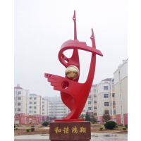 不锈钢广场雕塑校园广场园林艺术景观抽象造型装饰摆件加工定做