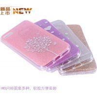 平行闪粉IMD手机壳TPU软胶壳保护套苹果7二合一手机套