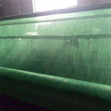盖土网生产 2针盖土网 河南防尘网